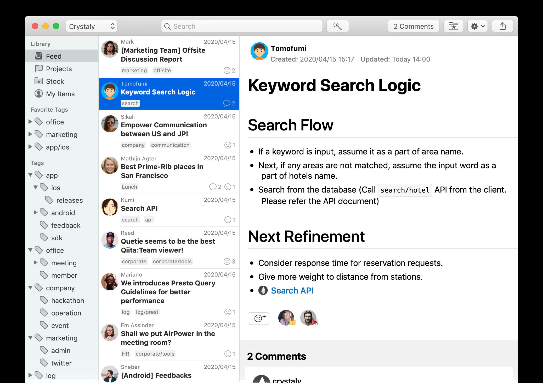 Download teams app for mac | Microsoft Teams 1 00 208866